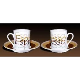 European Gift 0180 Espresso Demitasse Set of 6 gift box