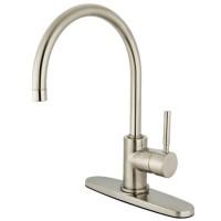 Kingston Brass KS8718DLLS Concord Single Handle Kitchen Faucet